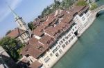 Италия-Швейцария :: Швейцарский городок Берн